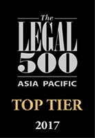 legal_500_ap_top_tier_2017